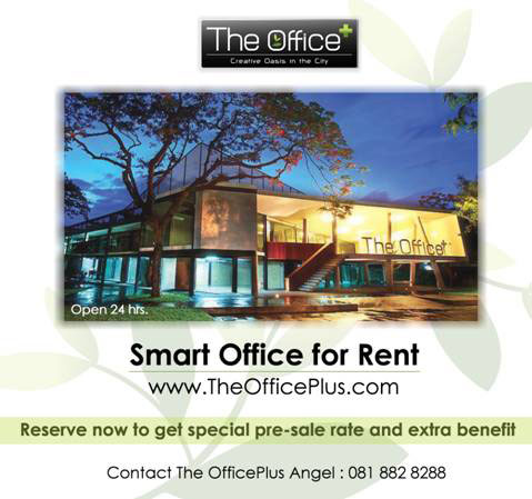 รูปภาพ The Officeplus Smart office for Rent